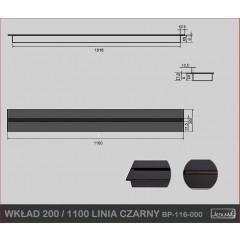 Пальник KAMI 200/1100 Лінія фото