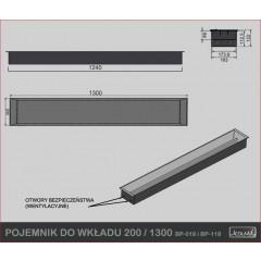 Контейнер для пальника KAMI 200/1300 Хвиля фото
