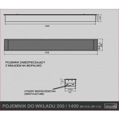 Контейнер для пальника KAMI 200/1400 Хвиля фото