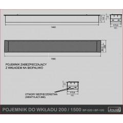 Контейнер для пальника KAMI 200/1500 Хвиля фото