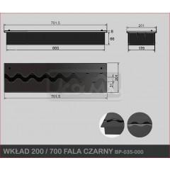 Пальник KAMI 200/700 Хвиля фото