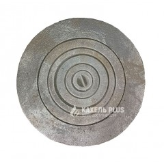 Плита чавунна під казан кругла діаметром 600 мм фото